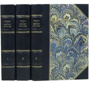 Шишков В. Емельян Пугачев. Историческое повествование. В трех томах.
