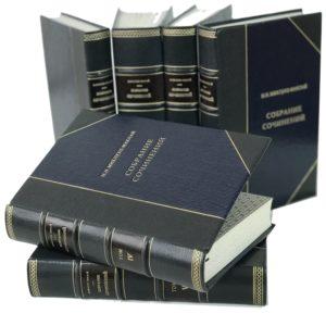 Миклухо-Маклай Н.Н. Собрание сочинений в 5 т.