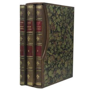 Сиповский В. Родная старина (в 3 томах, с футляром), 1885