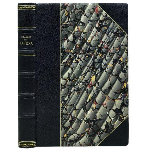 Баадер Х. Катера. Ленинград: «Судостроение», 1976. 381 с.