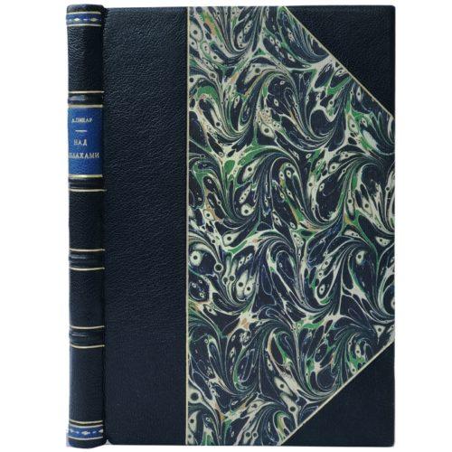 Пикар О. Над облаками. М.: ОНТИ, 1936. 182 с.