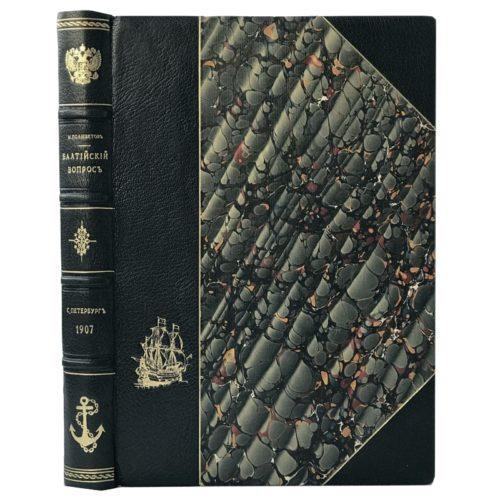 Полиевктов М. Балтийский вопрос в русской политике после Ништадтскаго мира (1721-1725), 1907