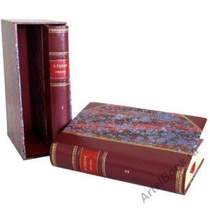 О' Генри. Собрание сочинений в двух томах.