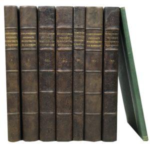 Потто В. Утверждение русского владычества на Кавказе. В 7 томах, 1901-1908