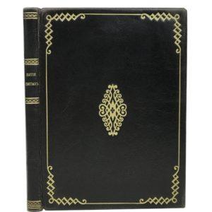 Избранные жития святых. Февраль. 1864 г