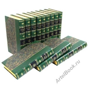 Толстой Л.Н. Собрание сочинений в двенадцати томах.