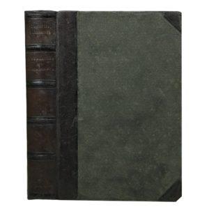 Нотнагель Г., Россбах М. Руководство к фармакологии, 1884