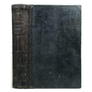 Гиртль И. Руководство к анатомии человеческого тела, 1883