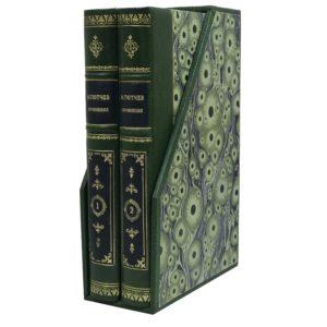 Тютчев Ф.И. Собрание сочинений в двух томах (с футляром)