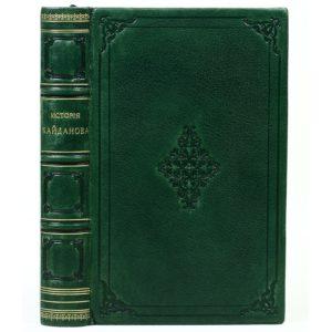 Кайданов И. Руководство к познанию всеобщей политической истории, 1821
