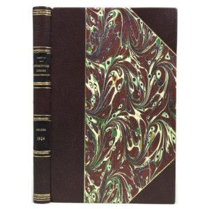 Морган Т.Г. Структурные основы наследственности, 1924