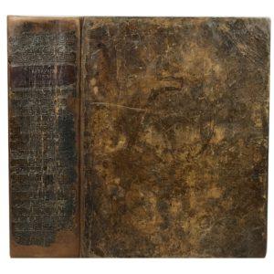 Марк Витрувий Поллион. Об архитектуре. Кн. 1–6, 1790 (кожа)