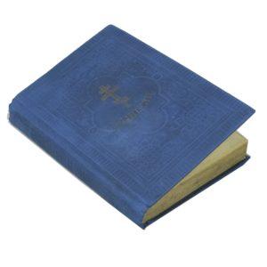 Евангелие, 1912