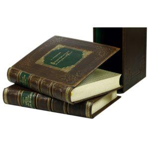 Князьков С. Из прошлого русской земли, 2 книги, 1914 и 1917