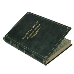 Фалькнер С.А. Бумажные деньги французской революции, 1919 (кожаный переплет)