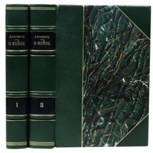 Клаузевиц К. О войне. 2 тома, 1936