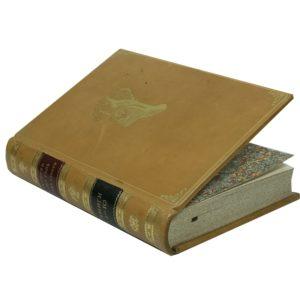 Глинка С. Записки о 1812 годе, 1836 (кожа)