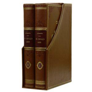 Гедин С. В сердце Азии. В 2-х томах, 1899 (кожа, футляр)