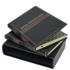Марков Н.Е. Войны темных сил, 2 кн., 1928 (кожа, футляр)