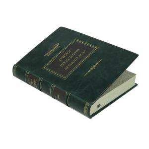 Вейгелин К.Е. Очерки по истории летного дела, 1940 (кожа)