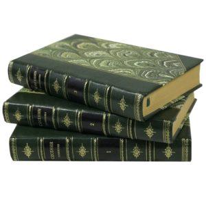 Есенин С. Собрание сочинений в 3-х томах