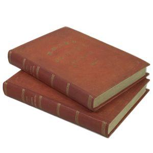 Фигье Л. Жизнь растений. Жизнь насекомых. 1869 и 1870