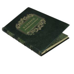 Рытов М. Капусты огородная и китайская, 1891(кожа)