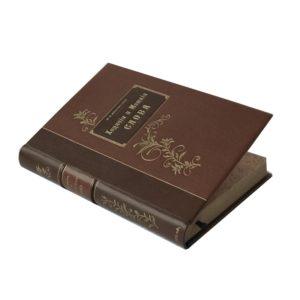 Михельсон М.И. Ходячие и меткие слова, 1896 (кожа)