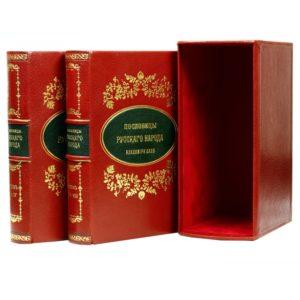 Даль В. Пословицы русского народа в 8 томах, 1904