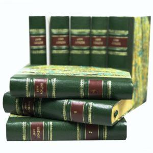 Лондон Дж. Собрание сочинений в восьми томах.