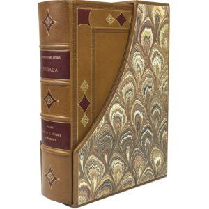Вегнер В., Эллада, 1900 (кожа футляр)