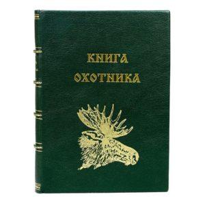 Надеев В.Н. и др. Книга охотника