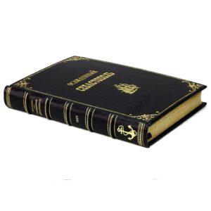 Филиппов М.М. Осажденный Севастополь, в 2 томах, 1889 (кожа)