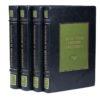 Бродский прижизненое издание в 4 томах в кожаных переплетах