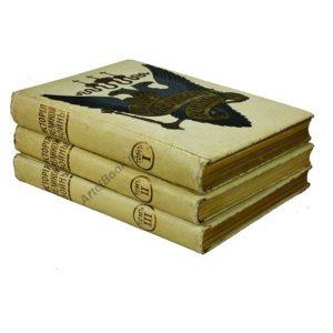 Шеманский А. История Великой войны в 3-х томах, 1915-1916 (большой формат)