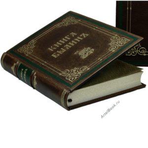 Книга былин. Свод избранных образцов русской народной эпической поэзии, 1913 (кожа футляр)
