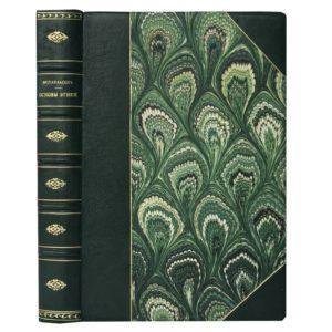 Паульсен Ф. Основы этики, 1906