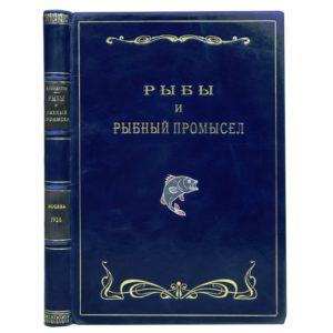 Солдатов В.К. Рыбы и рыбный промысел. Курс частной ихтиологии, 1928. (кожа)