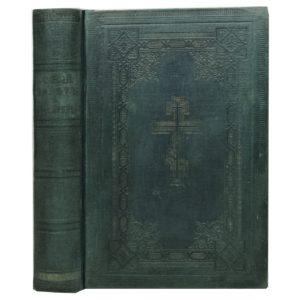 Новый завет Господа нашего Иисуса Христа и Псалтирь. 1901