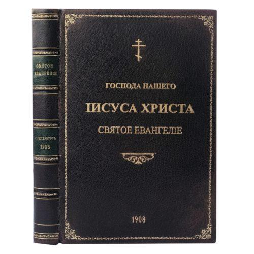 Антикварное Евангелие в подарочном переплете из кожи