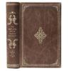антикварная книга по медицине