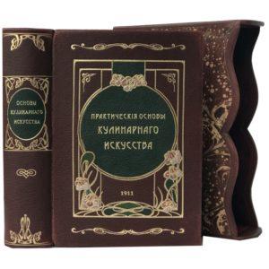 Александрова-Игнатьева П. Практические основы кулинарного искусства, 1911 (кожа, футляр)