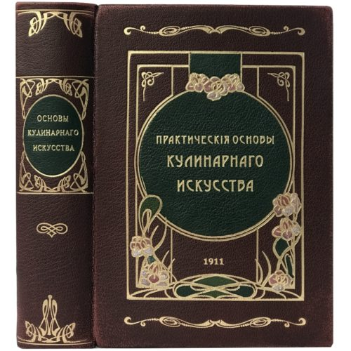 антикварная кулинарная книга