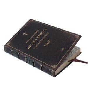 Святое Евангелие от Матфея, Марка, Луки и Иоанна, 1908 (кожа)