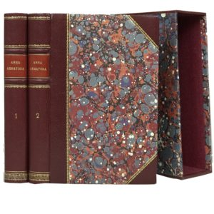 Ахматова А. Собрание сочинений в двух томах (с футляром)