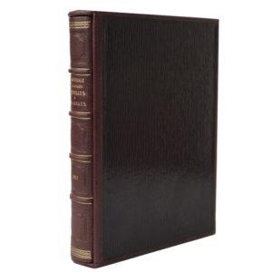 Положение о казенных подрядах и поставках, 1915 (кожа, футляр)