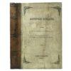 Пастырское богословие архимандита Кирилла, 1853