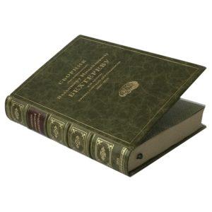 Сборник посвященный В.М. Бехтереву к 40-летию профессорской деятельности (1885-1925), 1926