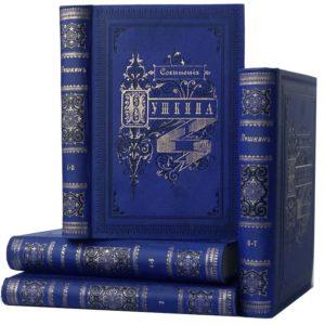 Сочинения А.С. Пушкина в 7 томах, 1887