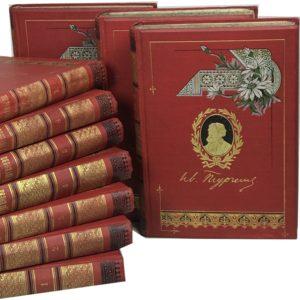 Тургенев И.С. Полное собрание сочинений в 10 томах, 1891